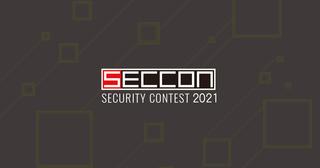 第2回 SECCONバイナリ駄洒落コンテスト開催!