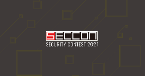 第1回 SECCONCON開催!