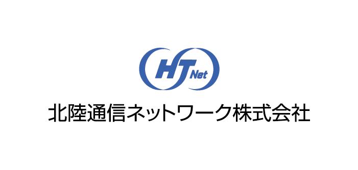 北陸通信ネットワーク